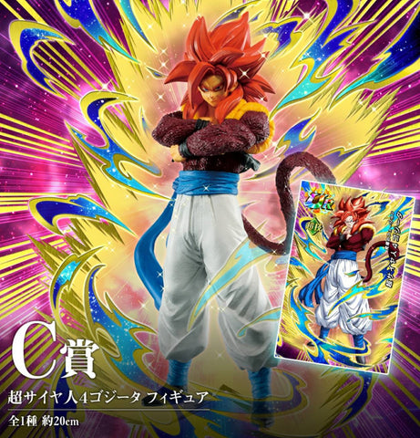 DRAGON BALL Z DOKKAN BATTLE Ichiban-kuji Figure AWAKENING WARRIORS GOGETA SSJ4