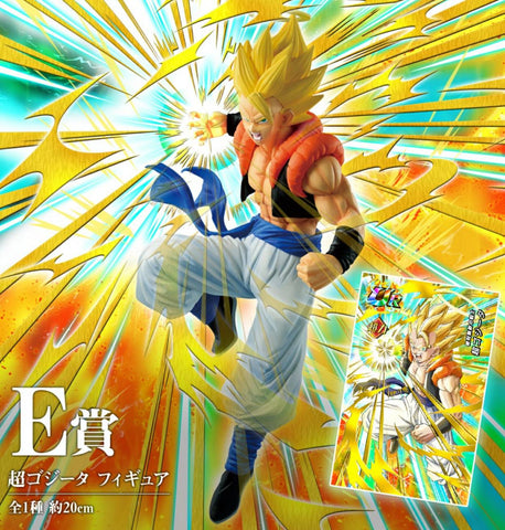 DRAGON BALL Z DOKKAN BATTLE Ichiban-kuji Figure AWAKENING WARRIORS GOGETA SSJ
