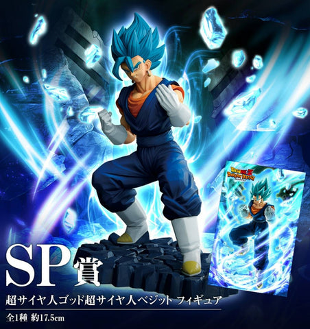 DRAGON BALL Z DOKKAN BATTLE Ichiban-kuji Figure AWAKENING WARRIORS VEGETTO SP