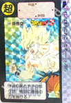 DRAGON BALL Z CARDDASS 336