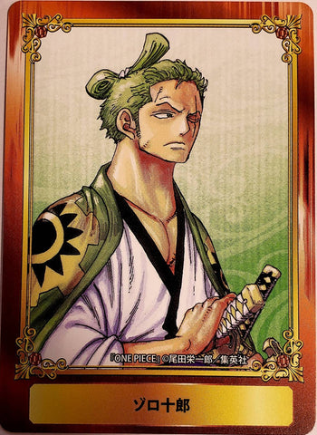 ONE PIECE JUMP FAIR 2020 [ZORO]