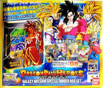 Dragon Ball Heroes Galaxy Mission Special Binder Set