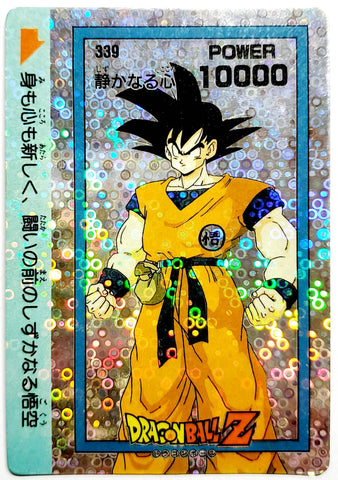 DRAGON BALL PP CARD 00339