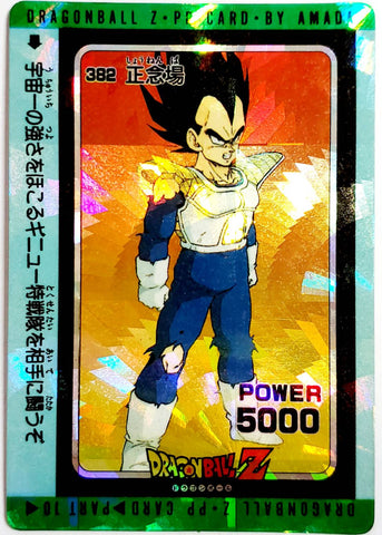 DRAGON BALL PP CARD 00382