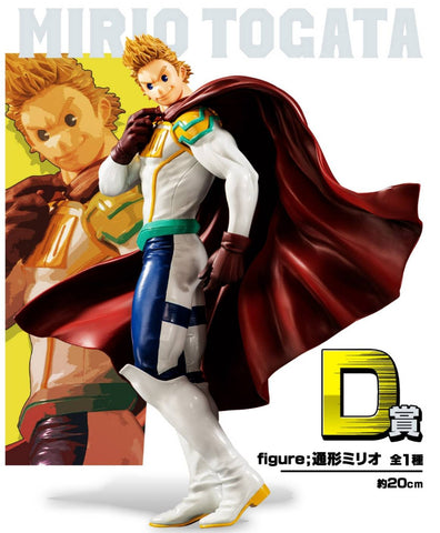 MY HERO ACADEMIA Figure Ichiban-kuji NEXT GENERATION feat. Smash Rising TOGATA MIRIO