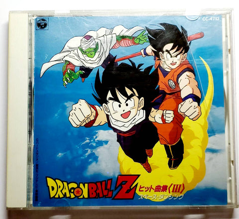 DRAGON BALL Z <CD> HIT SONGS (lll) SPACE DANCING
