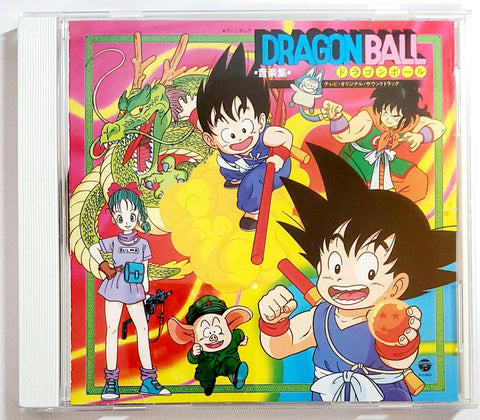 DRAGON BALL <CD> MUSIC ALBUM -TV ORIGINAL SOUND TRUCK- ANIMEX 1200 15