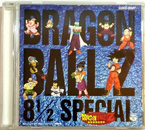 DRAGON BALL Z <CD> DRAGON BALL Z 8 1/2 SPECIAL
