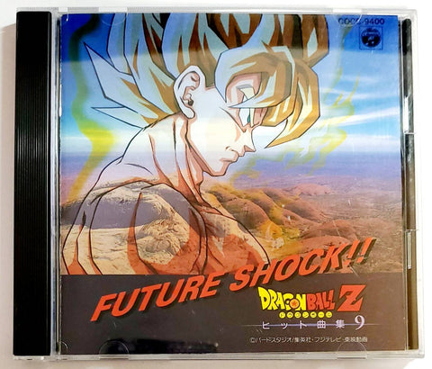 DRAGON BALL Z <CD> HIT SONGS 9 FUTURE SHOCK!!