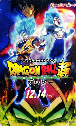 DRAGON BALL SUPER -BROLY- MOVIE TICKET