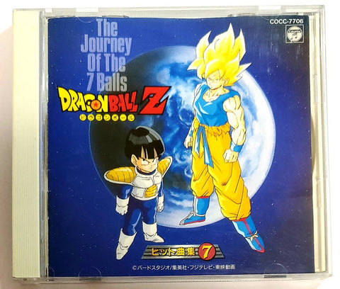 DRAGON BALL Z <CD> HIT SONGS 7