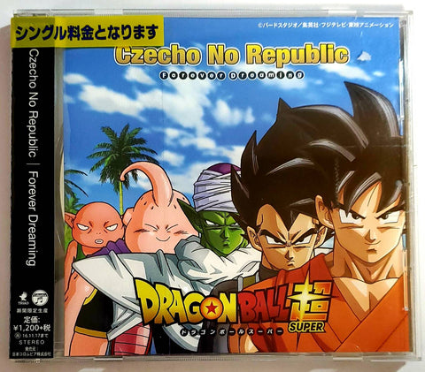 DRAGON BALL SUPER <CD> Czecho No Republic -Forever Dreaming-