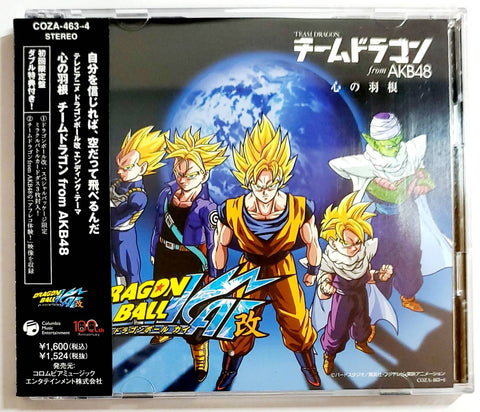 DRAGON BALL Z <CD> DRAGON BALL KAI Team DRAGON from AKB48 (+Obi)