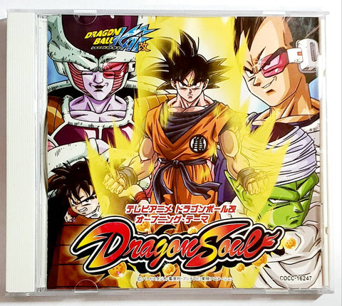 DRAGON BALL Z <CD> TV ANIME DRAGON BALL KAI OPENING THEME SONGS -Dragon Soul-