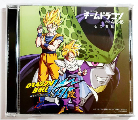 DRAGON BALL Z <CD> DRAGON BALL KAI TEAM DRAGON from AKB48