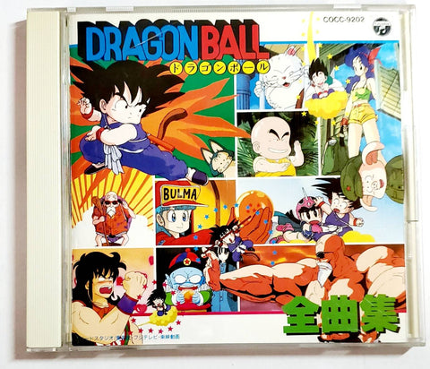 DRAGON BALL <CD> ALL MUSIC ALBUM