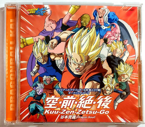 DRAGON BALL Z <CD> TV ANIME DRAGON BALL KAI MAJIN BOO Chapter OPENING THEME Kuu-Zen-Zetsu-Go