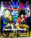 Dragon Ball Heroes Binder