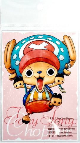 ONE PIECE BROMIDE CARD [TONY. TONY. CHOPPER] (3 Cards)
