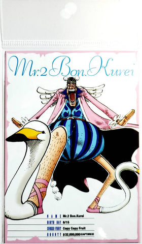 ONE PIECE BROMIDE CARD [Mr. 2 BON CLAY] (3 Cards)