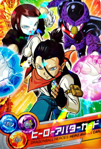 DRAGON BALL HEROES HERO AVATAR CARD PRISM