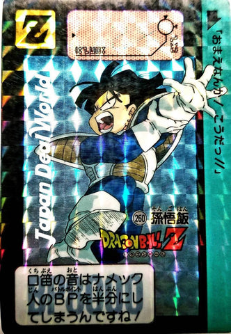 DRAGON BALL CARDDASS 260