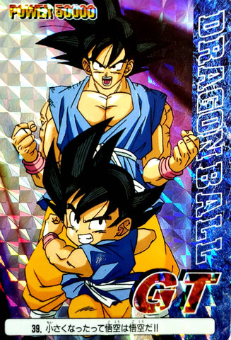 DRAGON BALL GT PP CARD 039 (Hard)