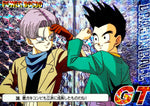 DRAGON BALL GT PP CARD 038 (Hard)