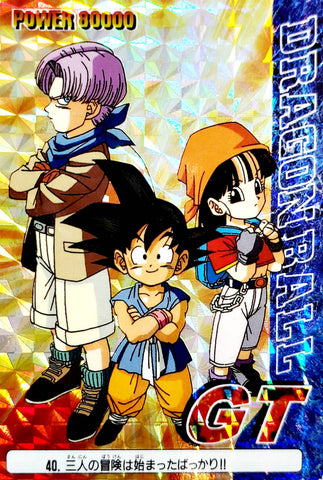 DRAGON BALL GT PP CARD 040 (Hard)