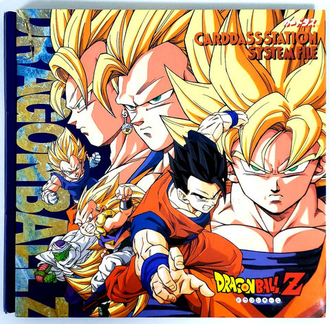 DRAGON BALL Z CARDDASS STATION SYSTEM FILE**