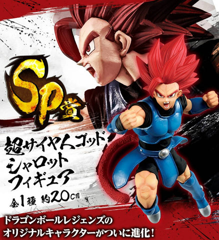 DRAGON BALL SUPER Figure Ichiban-kuji Rising Fighters with DRAGONBALL LEGENDS [SP] SHALLOT