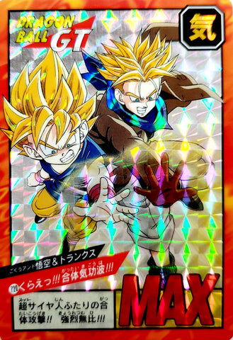 DRAGON BALL GT SUPER BATTLE 720B