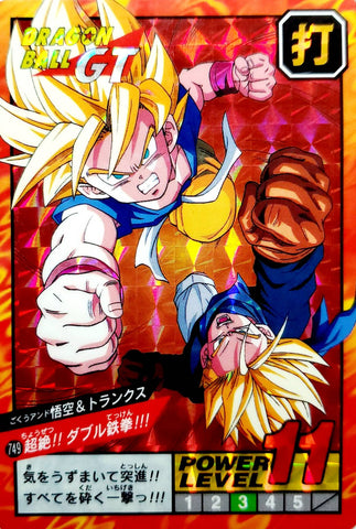 DRAGON BALL GT SUPER BATTLE 749