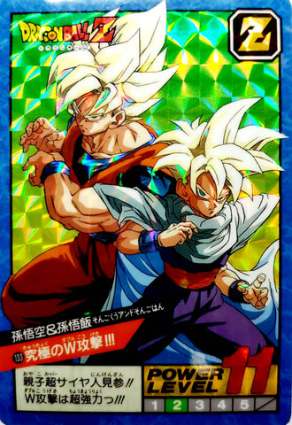 DRAGON BALL Z SUPER BATTLE 133