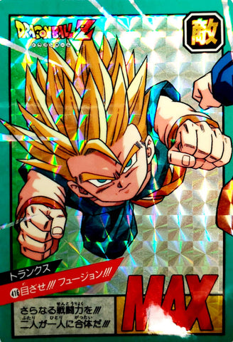 DRAGON BALL Z SUPER BATTLE 416B