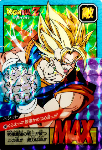 DRAGON BALL Z SUPER BATTLE 587