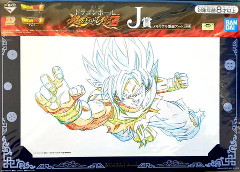 DRAGON BALL SUPER Ichiban-kuji SUPER SOLDIER BATTLE RETSUDEN (J.) ORIGINAL PICTURE ART [GOKOU]