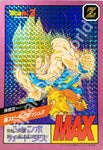 DRAGON BALL Z JUMBO CARDDASS PRISM 04**
