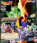 DRAGON BALL Z DISPLAY GACHAPON IMAGINATION FIGURE BEST SELECTION