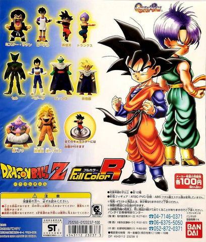 DRAGON BALL Z DISPLAY GACHAPON FULL COLOR R