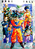 DRAGON BALL CLEAR FILE PRISM LIMITED