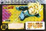 DRAGON BALL CARDDASS 511