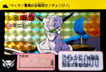 DRAGON BALL CARDDASS 235