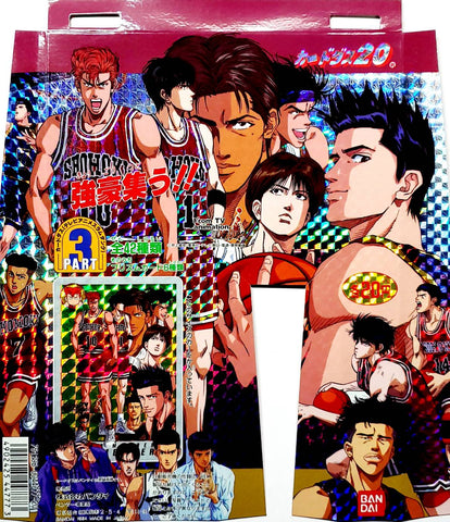 SLAM DUNK DISPLAY PRISM (PART 3)