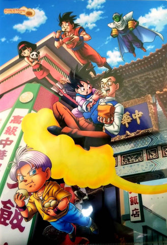 DRAGON BALL SPECIAL CLEAR FILE -CHINA TOWN In Yokohama-