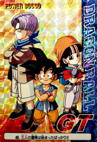 DRAGON BALL GT PP CARD 040