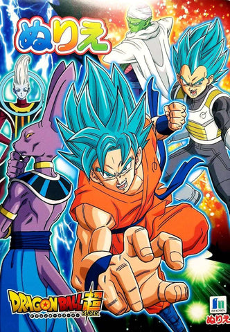 DRAGON BALL SUPER NURIE