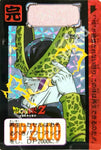 DRAGON BALL Z CARDDASS 590