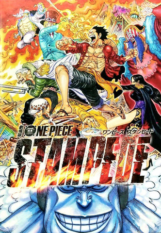 ONE PIECE THE MOVIE STAMPEDE LIMITED PAMPHLET