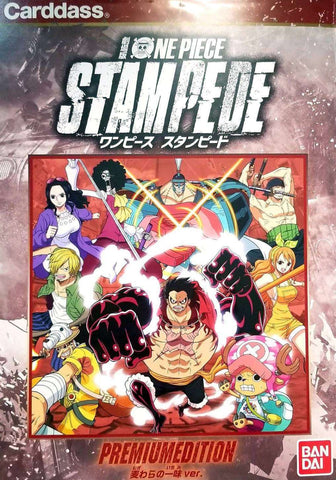 ONE PIECE THE MOVIE STAMPEDE LIMITED CARDDASS PREMIUM EDITION (Members of Luffy Ver.)
